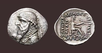 MithridatesIIDrachm.jpg (90758 bytes)