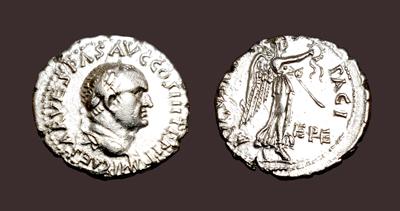 VespasianPaciEphesos.jpg (186280 bytes)